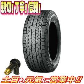 スタッドレスタイヤ 1本 ヨコハマ ice GUARD アイスガード G075 175/80R16インチ 91Q 新品 バルブ付 4WD SUV