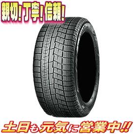 スタッドレスタイヤ 4本セット ヨコハマタイヤ ice GUARD IG60 荷重95Q 225/45R18インチ aA BMW F30 クラウン