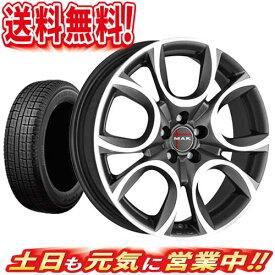 送料無料 トーヨー GARIT G5 175/65R14 阿部商会 MAK TORINO GM 14インチ 4H98 5.5J+35 4本セット