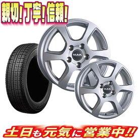 トーヨー GARIT G5 175/65R14 grg5 阿部商会 MAK VINCI 14インチ 4H98 5.5J+35 4本セット