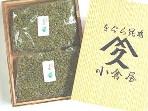 送料無料青実山椒詰め合わせ200g