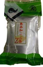 無添加昆布茶Z銀チャック付袋 62g×2((郵便ポスト投函) 依頼主送付先の違うご注文は不可です。4/4-4/10はリピOK