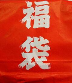 送料無料お楽しみセット 昆布飴3品・おしゃぶり昆布100g・他のおやつ昆布3品はいります 合計7個です 北海道・沖縄は送料別途500円いただきます