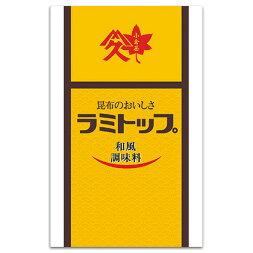 小倉屋山本和風調味料ラミトップ90グラム(5グラム×18袋入)/粉末・大阪産(もん)名品・umami・dashi・konbu