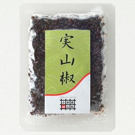 小倉屋山本 佃煮 実山椒 45g袋入り山椒 実 おにぎり 具 ご飯のお供 料理