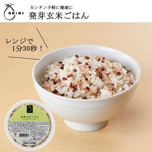 OKiNI 発芽玄米ごはん ご飯パック レンチン 時短 保存食 栄養豊富 グルメ食品 雑穀 16雑穀 十六雑穀 国産 スーパーフード ダイエット 小倉屋山本