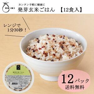 OKiNI 発芽玄米ごはん 12パック ご飯パック レンチン 時短 保存食 栄養豊富 グルメ食品 雑穀 16雑穀 十六雑穀 国産 スーパーフード ダイエット 小倉屋山本