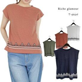 【訳あり】T/C天竺×発泡プリントTシャツ【Riche glamour】【在庫ホワイト3点限り!】