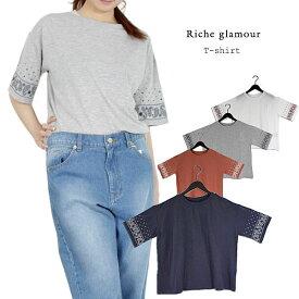 【SALE】T/C天竺 袖ペイズリー柄プリント 半そでTシャツ【Riche glamour リシェグラマー】