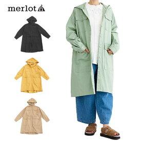 【送料無料】【メール便不可】【merlot】ロング丈 コットン フーディーコート【メルロー】グリーン1点のみ!
