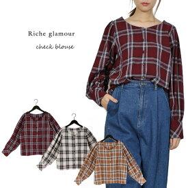 先染め チェック ブラウス【Riche glamour】