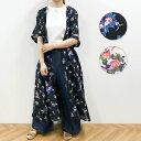 【訳あり】キャンブリックボイル フレンチスリーブ 花柄ワンピース 残りわずか!
