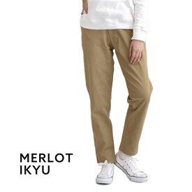 【MERLOT IKYU】【訳あり】シンプル 無地 テーパードチノパンツベージュLサイズのみ【メルローイキュウ】