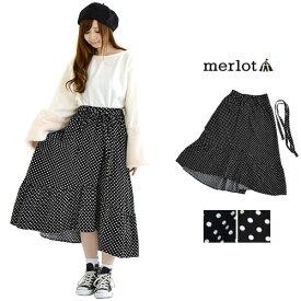 【メール便不可】【merlot】【訳あり】ドット柄 フリルテールカットスカート【メルロー】表示在庫限り!
