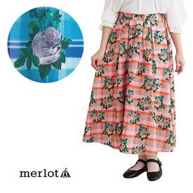 【メール便不可】【merlot】【訳あり】ペルシャ猫×チェック柄 ロングスカート【メルロー】