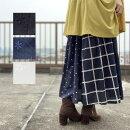 【メール便不可】【訳あり】刺繍ドットチェックパッチワーク切り替えロングスカート