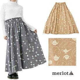 【メール便不可】【merlot】【訳あり】まほうのゆげパンウエストフリルスカート 【メルロー】