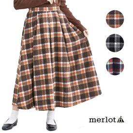 【メール便不可】【merlot】【訳あり】チェック柄 タック フリース ロングスカート【メルロー】