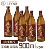 It is finished as soon as stock disappears! Potato shochu red Kirishima 900 ml *6 set (per person to three cases)