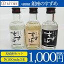 Ginza-mini1