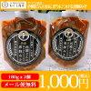 ".yamae食品""西鄉donnoonigirinitsukeru黑猪大醬""180g x 2個安排"