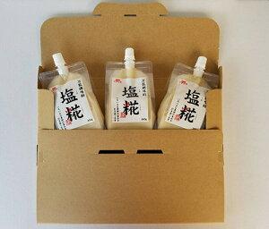 【メール便送料無料】イチビキ塩糀300gパウチ3本入【代引き不可】