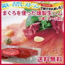 Marugo hamu 1