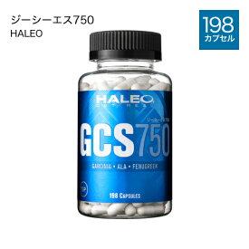 ハレオ HALEO GCS750 198カプセル カーボローディング期 【大好評】