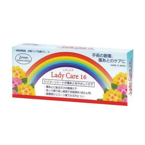 レディケア 16 Lady Care 16[ 皮膚保護ゲルシート/ 傷あとケア / シリコーンゲルシート / かぶれにくい / 繰り返し使える / 一般医療機器 ]【大好評】