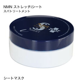 スパトリートメント NMN ストレッチiシート 60枚入り [ spa treatment スパトリートメント NMN ストレッチiシート ]【大好評】