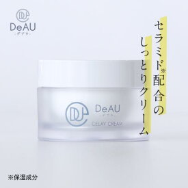 デアウ DeAU セラヴクリーム 30g[ セラミド / 保湿クリーム / ヒト型セラミド配合 ]【大好評】【送料無料】