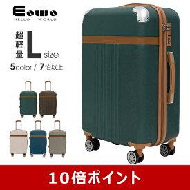 【ポイント10倍】スーツケース Lサイズ キャリーケース キャリーバッグ 軽量 ファスナー開閉タイプ ダイヤルロック バッグ かばん 旅行用品 海外 国内 ビジネス おしゃれ mwpo-93