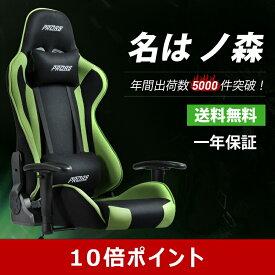【ポイント10倍】ゲーミングチェア リクライニングチェア ランバーサポート ヘッドレスト ハイバック ロッキングチェア ゲームチェア オフィスチェア 椅子 パソコンチェア PCチェア 学習椅子 おしゃれ イス いす gaming chair