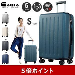 スーツケース Sサイズ キャリーバッグ キャリーケース キャリーバッグ 軽量 ファスナー開閉タイプ ダイヤルロック バッグ かばん 旅行 海外 国内 ビジネス おしゃれ mwpo-66