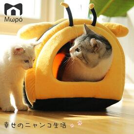 【新品】猫ベッド 猫ハウス キャットタワー 可愛い ハチ型 寒さ対策 保温防寒 柔らかい 猫 犬 ベッド クッション 小型犬 キャットハウス ペットベッド 暖かい休憩所 イエロー (ハチ) グリーン (ケムシ) グレー (ネズミ)「モロ」Mwpo-007