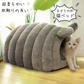 【SALE×ポイント10倍】猫ベッド 猫ハウス キャットタワー 可愛い ハチ型 寒さ対策 保温防寒 柔らかい 猫 犬 ベッド クッション 小型犬 キャットハウス ペットベッド 暖かい休憩所 イエロー (ハチ) グリーン (ケムシ) グレー (ネズミ)「モロ」Mwpo-007