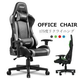 PRORACING オフィスチェア デスクチェア パソコンチェア リクライニング チェア レーシングチェア PCチェア PC椅子 一人用 ハイバック キャスター アームレスト 可動 腰痛 人間工学 長時間 楽 疲れにくい おしゃれ ゲーム用