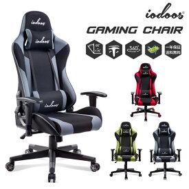 【感謝祭xP10倍】ゲーミングチェア リクライニングチェア メッシュ ファブリック生地 通気性抜群 ランバーサポート ヘッドレスト ゲームチェア オフィスチェア 椅子 パソコンチェア PCチェア 学習椅子 おしゃれ イス いす gaming chair