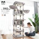 【初売りSALE×P10倍】キャットタワー 大型猫 爪とぎスロープ 送料無料 爪とぎ おもちゃ ハウス おしゃれ 室内 据え置…