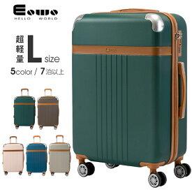 【SALE×20%OFF】スーツケース Lサイズ キャリーケース キャリーバッグ 軽量 ファスナー開閉タイプ ダイヤルロック バッグ かばん 旅行用品 海外 国内 ビジネス おしゃれ mwpo-93