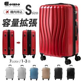 【SALE×ポイント10倍!18時から】スーツケース 機内持ち込み Sサイズ キャリーケース キャリーバッグ TSAロック 軽量 ファスナー開閉タイプ 容量アップ機能 ダブルキャスター バッグ かばん 旅行用品 海外 国内 ビジネス おしゃれ mwpo-94