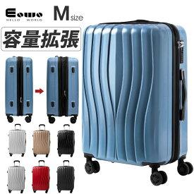 【SALE限定価格4680】スーツケース Mサイズ キャリーケース キャリーバッグ TSAロック 軽量 ファスナー開閉タイプ 容量アップ機能 ダブルキャスター バッグ かばん 旅行用品 海外 国内 ビジネス おしゃれ mwpo-95
