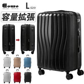 【クーポンで11%OFF!8/1限定】スーツケース Lサイズ キャリーケース キャリーバッグ TSAロック 軽量 ファスナー開閉タイプ 容量アップ機能 ダブルキャスター バッグ かばん 旅行用品 海外 国内 ビジネス おしゃれ mwpo-96