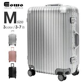 【SALE×ポイント10倍!18時から】スーツケース Mサイズ 送料無料 キャリーケース キャリーバッグ TSAロック 軽量 フレームタイプ ダブルキャスター バッグ かばん 旅行用品 海外 国内 ビジネス おしゃれ mwpo-98