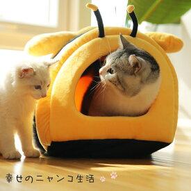 【初売りSALE×P10倍】猫ベッド 猫ハウス キャットタワー 可愛い ハチ型 寒さ対策 保温防寒 柔らかい 猫 犬 ベッド クッション 小型犬 キャットハウス ペットベッド 暖かい休憩所 イエロー (ハチ) グリーン (ケムシ) グレー (ネズミ)「モロ」Mwpo-007