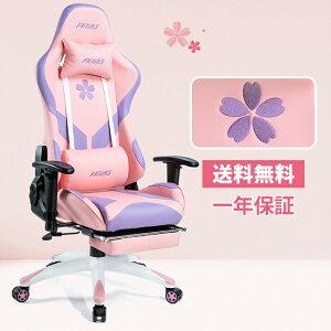 【ポイント10倍】ゲーミングチェア ピンク PRORACING 女子力高 PUレザー 高反発高密度50Dウレタン 最高位クラス4ガスシリンダー ゲーム オフィスチェア パソコン 椅子 チェア 155°リクライニング