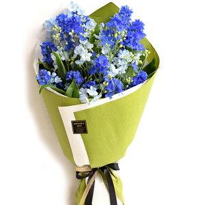 デルフィニウム花束花誕生日結婚祝いお礼歓送迎『delfino-デルフィーノ』ブルー青デルフィニウムの花束送料無料誕生日