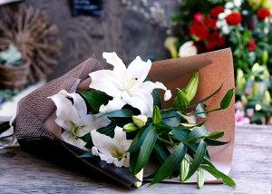 お中元サマーギフト誕生日結婚祝いお礼歓送迎カサブランカ15輪とグリーンの花束【あす楽対応】メッセージカード無料お供え花フラワー
