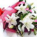 父の日 誕生日 結婚祝い お礼 歓送迎 カサブランカ15輪とグリーンの花束 【あす楽対応】 メッセージカード 無料 お供え 花 フラワー
