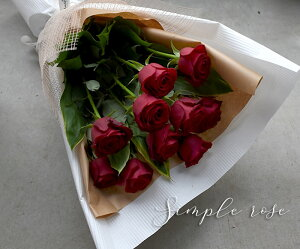 赤バラ10本の花束ギフトプレゼント2020女性送別歓迎退職祝い母ギフトプレゼント2020ギフト祝い送料無料